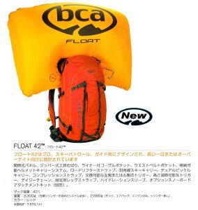 BCAフロート42テック+充填済み専用シリンダー+一回目無料充填サービス券付き Float 4…