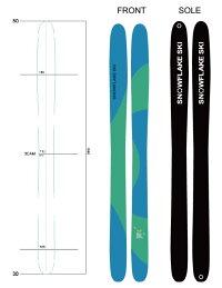 SNOWFLAKESKIスノーフレークスキーRMP188cm(スーパーファットスキー)