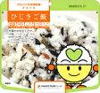 希望食品 のぞみ食品 アルファ米保存食 ひじきご飯 内容量 100g