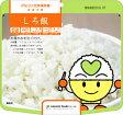 希望食品 のぞみ食品 アルファ米保存食 白飯 内容量 100g