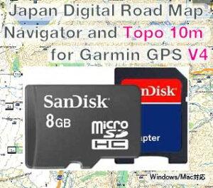 2011/9/13発売UUD製作所GARMIN GPS用【日本全国デジタル道路ナビ+10m等高線付 V4.0 [道路地図...