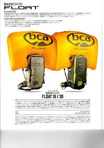 2016雪崩対策エアバッグ付きバック K2バックサイドフロート  K2BACKSIDE FLO…