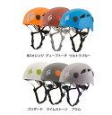 【ポイント3倍~3/20】ブラックダイヤモンド ハーフドームヘルメット[BD12011]
