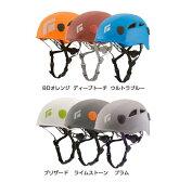(ポイント10倍~6/20)ハーフドームヘルメット ブラックダイヤモンド 店長オススメ![BD12011] 送料無料