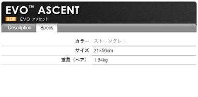 【MSR2011スノーシュー】LIGHTNINGASCENTライトニングアッセント【送料無料】【smtb-f】★02P04oct10