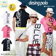 ゴルフウエア 大きいサイズ 夏 春 メンズ ゴルフウェア メンズ 半袖 ポロシャツ スポーツウェア メンズ ファッション おしゃれ スタイリッシュ ストレッチ ボタンダウン ゴルフポロトップス ゴルフウェアー ゴルフ メンズ ウェア ブルークラッシュ BLUECRUSH