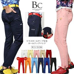 再入荷 ゴルフウェア メンズ パンツ ボトム ストレッチ 大きいサイズ おしゃれ 美脚パンツ ロールアップ 無地 ブルークラッシュ BLUECRUSH