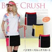 ゴルフ レディースウェア レディースウエア レディース ゴルフウェア ゴルフウエア 女性 ブルークラッシュ ポロシャツ ブルークラッシュ