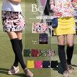 ゴルフウェア レディース ゴルフスカート 大きいサイズ ゴルフ スカート レディース 春 夏 インナーパンツ一体型スカート 無地 ブラック 黒 オフホワイト 白 イエロー ピンク ネイビー ボタニカル チェック おしゃれ golf ブルークラッシュ BLUECRUSH
