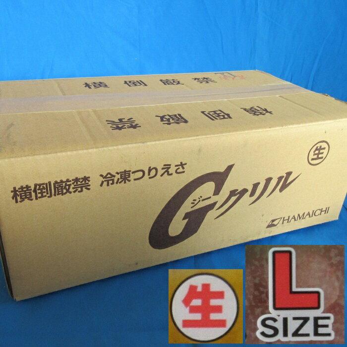 Gクリルシングルパック生タイプL1箱セット1個当たり300円(税抜)[釣り餌(えさ)オキアミサシエサまとめ買い箱買い冷凍エサ]