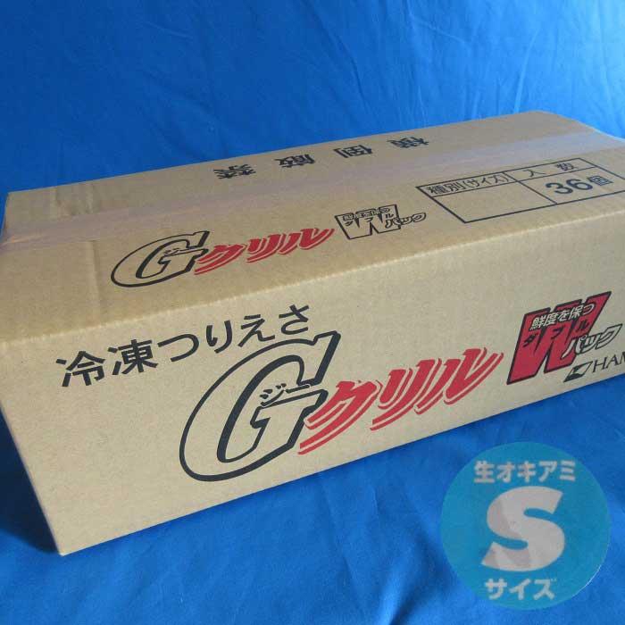 GクリルWパック生タイプS1箱セット1個当たり378円(¥378/個)[釣り餌(えさ)オキアミサシエサまとめ買い箱買い冷凍エサ]