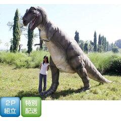 高さ338cm!恐竜の巨大フィギュア! ティラノサウルス T-REX 肉食恐竜(高さ3.3m超!ティラノサ...