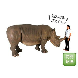 動物BIG,全長315cmの巨大「カバ」!アニマルビッグフィギュアシリーズ【サイ】(等身大フィギュ...