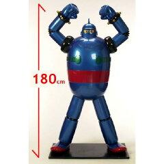 永遠のヒーロー鉄人28号の超特大フィギュア!代引不可-OLD鉄人28号・ビッグ 等身大フィギュア