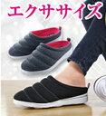 履くだけでフィットネス [ 体幹筋シェイプサボ ] エクササイズ 体幹筋 基礎代謝 ダイエット シェイプアップ 靴 スニーカー お腹 足 たるみ むくみ