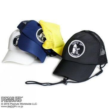 SURF'S UP サーフズアップ PEANUTS SURF CAP メンズ/レディース ブラック/ホワイト/ネイビー/イエロー OS