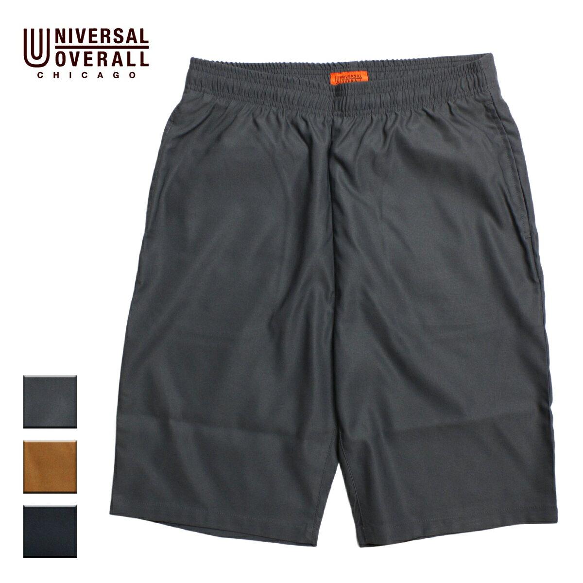 メンズファッション, ズボン・パンツ UNIVERSAL OVERALL CHEF SHORTS S-L U2013602-A