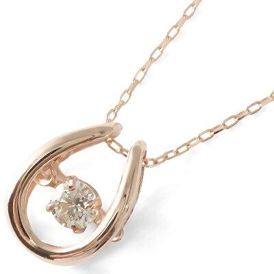 ジュエリー JEWELRY ネックレス ダイヤモンド 一粒 0.08ct K18 ダンシングストーン ホースシュー クリア&ピンクゴールド D10119141 P レディース