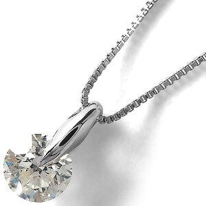 ジュエリー JEWELRY ネックレス ダイヤモンド 一粒 0.3ct 鑑定書付き クリア&シルバー DEMYM03 DI レディース