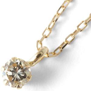 ジュエリー JEWELRY ネックレス ダイヤモンド 一粒 0.1ct K18 クリア&イエローゴールド DS20095 YG レディース
