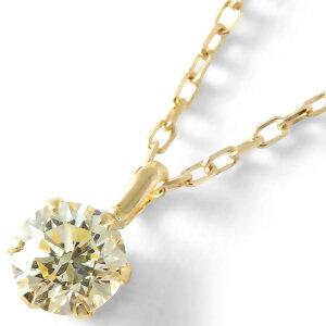 ジュエリー JEWELRY ネックレス ダイヤモンド 一粒 0.2ct K18 クリア&イエローゴールド DS20096 YG レディース