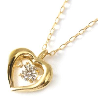 ジュエリー ネックレス アクセサリー レディース ダイヤモンド 一粒 0.08ct K18 ダンシングストーン ハート クリア&イエローゴールド DTFW073 YG JEWELRY