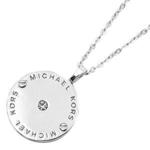 マイケルコース MICHAEL KORS ネックレス ロゴ ディスク 【LOGO】 シルバー SMKJ2655040 レディース