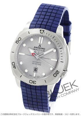 アノーニモ ANONIMO 腕時計 ナウティーロ メンズ 1001.01.002.A13