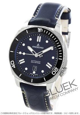 アノーニモ ANONIMO 腕時計 ナウティーロ メンズ 1002.09.006.A03