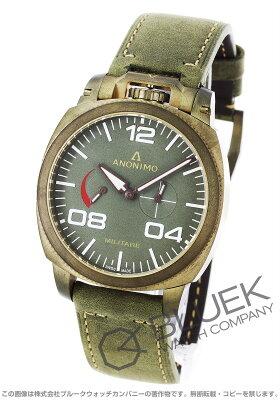 アノーニモ ミリターレ アルピーニ プリ リミテッドエディション パワーリザーブ 世界限定97本 腕時計 メンズ ANONIMO 1010.04.002.A01
