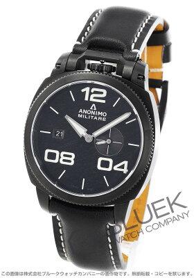 アノーニモ ANONIMO 腕時計 ミリターレ クラシック メンズ 1020.02.001.A01