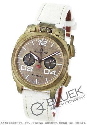 アノーニモ ANONIMO 腕時計 ミリターレ アルピーニ プリ リミテッドエディション 世界限定97本 メンズ 1110.04.003.A01