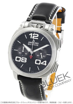 アノーニモ ANONIMO 腕時計 ミリターレ クラシック メンズ 1120.01.001.A01