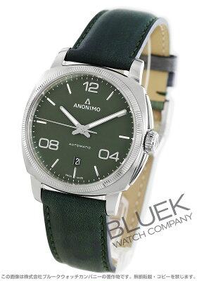 アノーニモ イピュラート 腕時計 メンズ ANONIMO 4000.01.107.W66