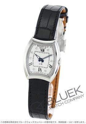 ベダ&カンパニー BEDAT&Co 腕時計 No.3 ダイヤ アリゲーターレザー レディース B305.010.109