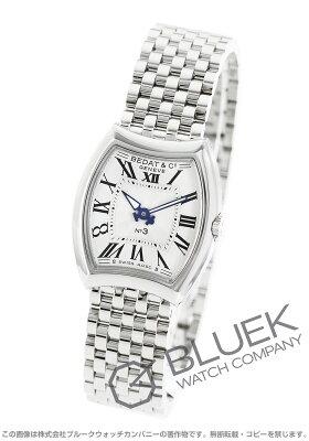 ベダ&カンパニー BEDAT&Co 腕時計 No.3 レディース B305.011.100