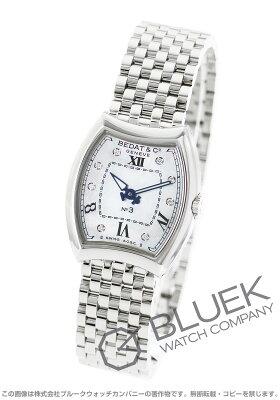 ベダ&カンパニー BEDAT&Co 腕時計 No.3 日本限定 50本 ダイヤ レディース B305.011.909
