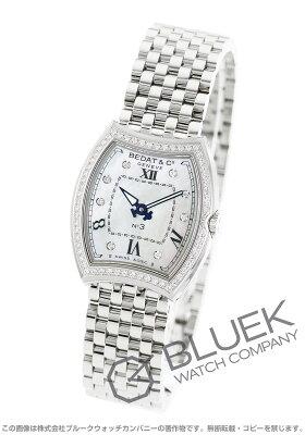 ベダ&カンパニー BEDAT&Co 腕時計 No.3 日本限定 30本 ダイヤ レディース B305.021.909
