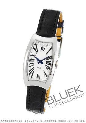 ベダ&カンパニー BEDAT&Co 腕時計 No.3 アリゲーターレザー レディース B384.010.600