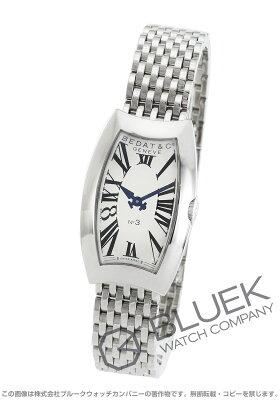 ベダ&カンパニー BEDAT&Co 腕時計 No.3 レディース B384.011.600