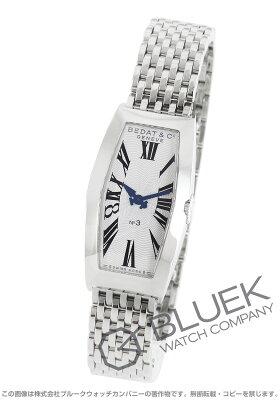 ベダ&カンパニー BEDAT&Co 腕時計 No.3 レディース B386.011.600