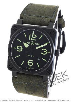 ベル&ロス Bell&Ross 腕時計 BR03 ナイトラム 替えベルト付き メンズ BR03-92 NIGHTLUM