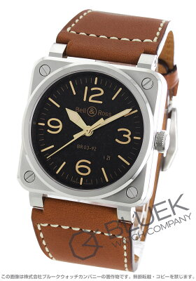 ベル&ロス BR03 ゴールデン ヘリテージ 替えベルト付き 腕時計 メンズ Bell&Ross BR03-92 G-HERITAGE