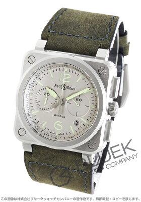 ベル&ロス BR03 ホロラム リミテッドエディション 世界限定500本 クロノグラフ 替えベルト付き 腕時計 メンズ Bell&Ross BR03-94 HOROLUM