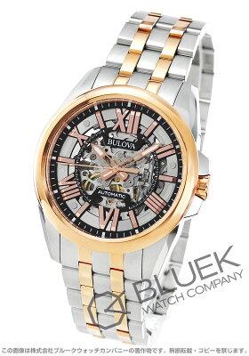 ブローバ クラシック オートマチック 腕時計 メンズ Bulova 98A166