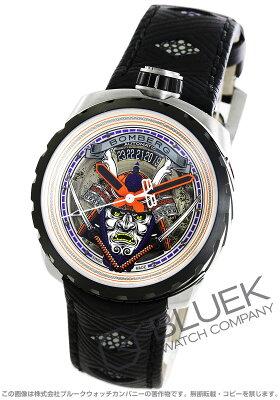 ボンバーグ ボルト68 サムライ 世界限定250本 腕時計 メンズ BOMBERG BS45ASP.042-1.3