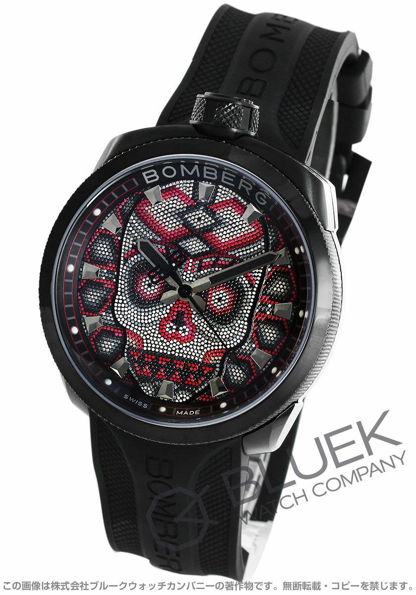 ボンバーグ ボルト68 スカルパール 腕時計 メンズ BOMBERG BS45H3PBA.SKP-2.3