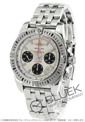 ブライトリング BREITLING 腕時計 クロノマット エアボーン 300m防水 メンズ A004 G87 PA