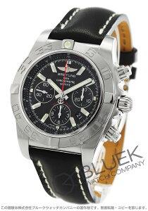 ブライトリング BREITLING 腕時計 クロノマット 44 フライングフィッシュ 500m防水 メンズ A010B08KBA