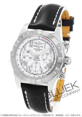 ブライトリング クロノマット 44 クロノグラフ 500m防水 腕時計 メンズ BREITLING A011 AJA KBA